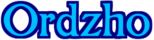 Орджоникидзе Панорама пгт. Орджоникидзе,Феодосийского района,Фото Орджоникидзе Крым,