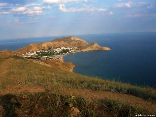 Орджоникидзе Крым Цены