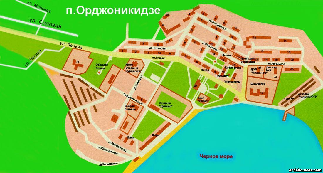 Карта Орджоникидзе